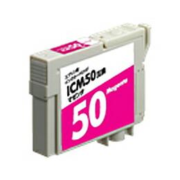 プリンター互換インク エプソン用 マゼンタ AS-ICM50 アッシー(代引き不可) P12Sep14