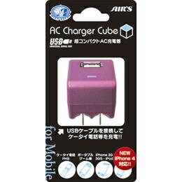 ACチャージャーCube ピンク AKJ-SD1PK エアーズジャパン 携帯電話周辺機器(代引き不可) P12Sep14