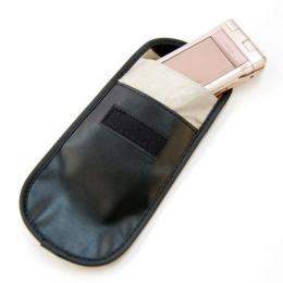 サンコー 携帯電話圏外カバー AKIBA78 携帯電話周辺機器(代引き不可) P12Sep14