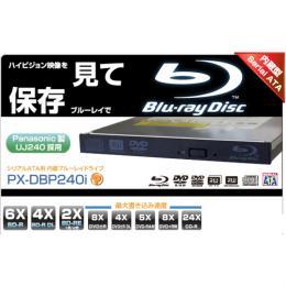 PLEX 内蔵用 シリアルATA接続 スリム型ブルーレイドライブ PX-DBP240i(代引き不可) P12Sep14