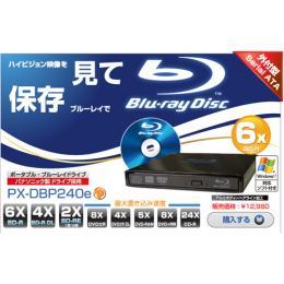 PLEX 外付け用 USB2.0接続 ポータブルブルーレイドライブ PX-DBP240e(代引き不可) P12Sep14