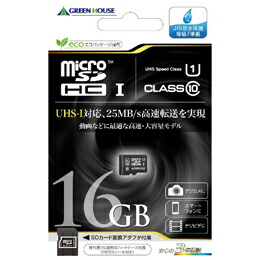 GREENHOUSE UHS-対応高速microSDHCカード 16GB GH-SDMRHC16GU グリーンハウス SDメモリーカード・MMC(代引き不可) P12Sep14