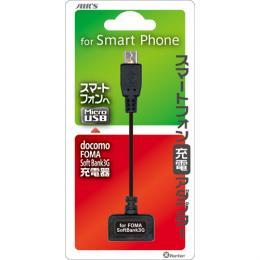 エアーズジャパン X Porter スマートフォン充電アダプター CAK-SD(代引き不可) P12Sep14