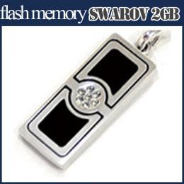 アッシー フラッシュメモリ My Memoria SWAROV 2GB(ブラック) AS-DW2GB-SB(代引き不可) P12Sep14