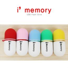 i'Memory Capsule style カプセル USBメモリ 4GB イエロー AS-TS4GB-YL(代引き不可) P12Sep14