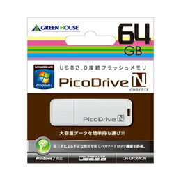 GREENHOUSE USBフラッシュメモリ ピコドライブN 64GB GH-UFD64GN(代引き不可) P12Sep14