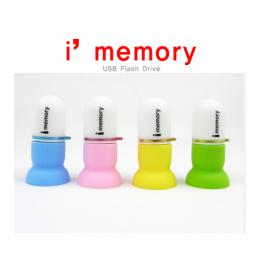 i'Memory Missile style ミサイル USBメモリ 8GB グリーン AS-TM8GB-GN(代引き不可) P12Sep14