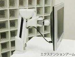 サンコー LCDモニターエクステンションモニターアーム ホワイトモデル MARMGUS4W(代引き不可) P12Sep14