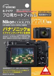 エツミ プロ用ガードフィルム ニコン COOLPIX P7700専用 E-7177(代引き不可) P12Sep14