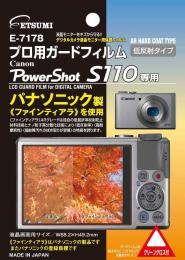 エツミ プロ用ガードフィルム キヤノン PowerShot S110専用 E-7178(代引き不可) P12Sep14