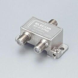 アンテナ分配器AV-ATSPM2 エレコム(代引き不可) P12Sep14