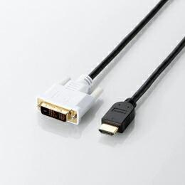 HDMI-DVI変換ケーブルDH-HTD20BK エレコム(代引き不可) P12Sep14