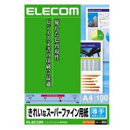 きれいなスーパーファイン用紙EJK-SUA4100 エレコム(代引き不可) P12Sep14