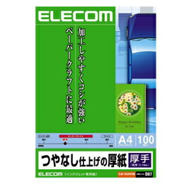つやなし仕上げの厚紙EJK-SAA4100 エレコム(代引き不可) P12Sep14