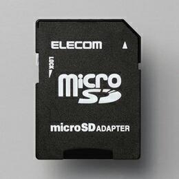 WithMメモリカード変換アダプタMF-ADSD002 エレコム(代引き不可) P12Sep14