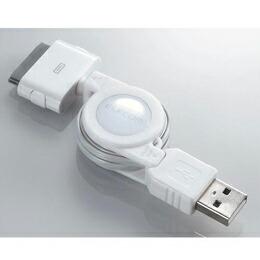iPod用モバイルケーブルUSB-IRL08 エレコム(代引き不可) P12Sep14
