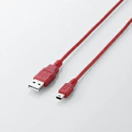 USB2.0ケーブル(A-mini-Bタイプ)U2C-GMM15RD エレコム(代引き不可) P12Sep14
