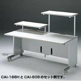 サブテーブル(CAI-148H用)CAI-S07 サンワサプライ(代引き不可) P12Sep14