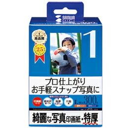 インクジェット写真印画紙・特厚JP-EP6L-300 サンワサプライ(代引き不可) P12Sep14
