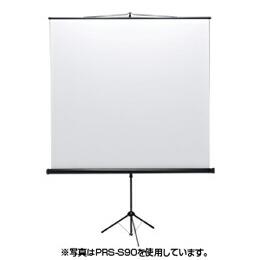 プロジェクタースクリーン(三脚式)PRS-S60 サンワサプライ(代引き不可) P12Sep14