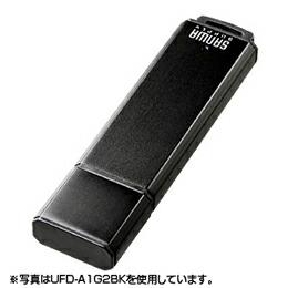 USB2.0メモリ1GブラックUFD-A1G2BKK サンワサプライ(代引き不可) P12Sep14