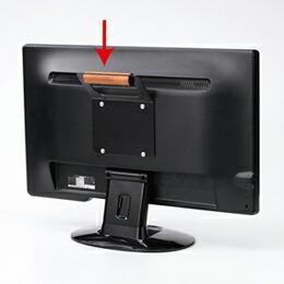 サンワサプライ VESAマウント取付けテレビハンドル MR-VESA5(代引き不可) P12Sep14