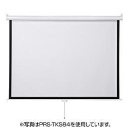 サンワサプライ プロジェクタースクリーン(吊り下げ式) PRS-TKS100(代引き不可) P12Sep14