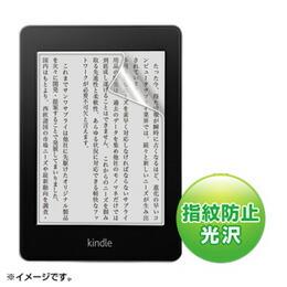 サンワサプライ Amazon電子書籍kindlePaperwhite/3G用液晶保護指紋防止光沢フィルム PDA-FKP1KFP(代引き不可) P12Sep14