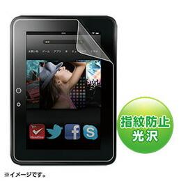 サンワサプライ AmazonタブレットkindleFireHD用液晶保護指紋防止光沢フィルム LCD-KF2KFPF(代引き不可)