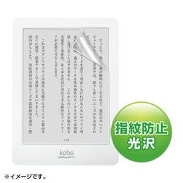 サンワサプライ 楽天電子ブックkoboglo用液晶保護指紋防止光沢フィルム PDA-FKBGKFP(代引き不可)