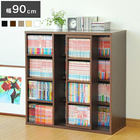 本棚 スライド書棚 シングル スライド式本棚 木製 本棚 ブックシェルフ ラック コミック 文庫 収納  P12Sep14