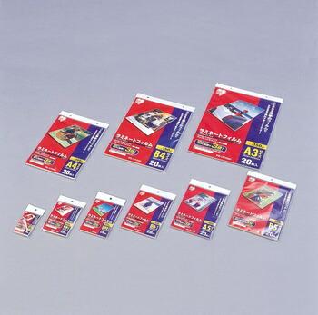 アイリスオーヤマ ラミネートフィルム150ミクロン(名刺〜A3サイズ) ラミネーター (A3サイズ) LZ-15A320(代引き不可) P12Sep14