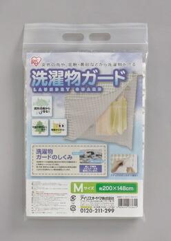 アイリスオーヤマ 洗濯物ガード ピンチハンガー (Mサイズ) SMG-2015(代引き不可) P12Sep14