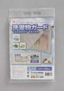 アイリスオーヤマ 洗濯物ガード ピンチハンガー (Lサイズ) SMG-2020(代引き不可) P12Sep14