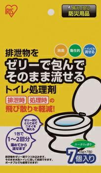アイリスオーヤマ 防災用トイレの処理剤 介護用品 (7包) TPS-7B(代引き不可) P12Sep14