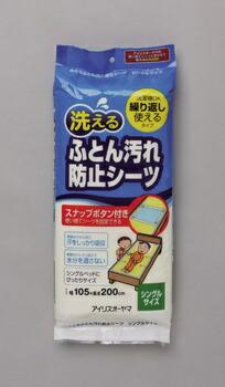 アイリスオーヤマ 洗えるふとん汚れ防止シーツ 介護用品 (1枚) シングル(代引き不可) P12Sep14