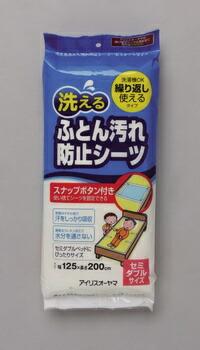 アイリスオーヤマ 洗えるふとん汚れ防止シーツ 介護用品 (1枚) セミダブル(代引き不可) P12Sep14