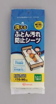 アイリスオーヤマ 洗えるふとん汚れ防止シーツ 介護用品 (1枚) L(代引き不可) P12Sep14
