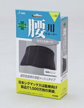アイリスオーヤマ つけて安心腰用ライトスポーツ 介護用品 (ブラック) M(代引き不可) P12Sep14