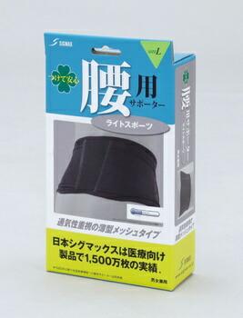 アイリスオーヤマ つけて安心腰用ライトスポーツ 介護用品 (ブラック) L(代引き不可) P12Sep14