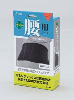 アイリスオーヤマ つけて安心腰用ライトスポーツ 介護用品 (ブラック) LL(代引き不可) P12Sep14