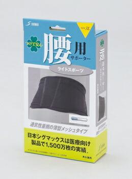 アイリスオーヤマ つけて安心腰用ライトスポーツ 介護用品 (ブラック) 3L(代引き不可) P12Sep14