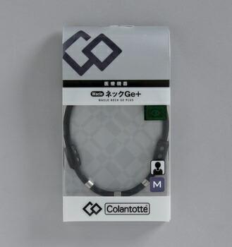 アイリスオーヤマ ワックルネックGe+ M 健康器具 ブラック(代引き不可) P12Sep14
