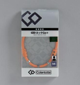 アイリスオーヤマ ワックルネックGe+ M 健康器具 オレンジ(代引き不可) P12Sep14