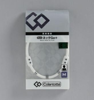 アイリスオーヤマ ワックルネックGe+ M 健康器具 ホワイト(代引き不可) P12Sep14