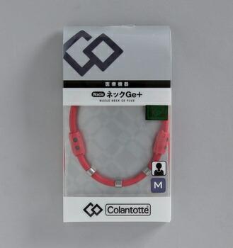 アイリスオーヤマ ワックルネックGe+ M 健康器具 レッド(代引き不可) P12Sep14