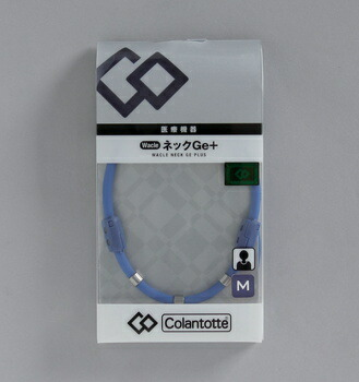 アイリスオーヤマ ワックルネックGe+ M 健康器具 ブルー(代引き不可) P12Sep14
