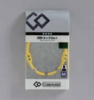 アイリスオーヤマ ワックルネックGe+ M 健康器具 イエロー(代引き不可) P12Sep14