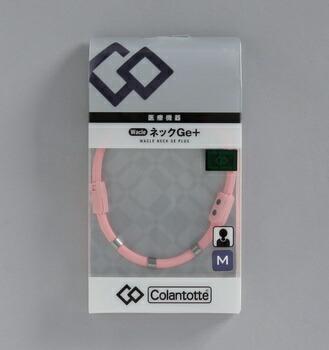 アイリスオーヤマ ワックルネックGe+ M 健康器具 ピンク(代引き不可) P12Sep14