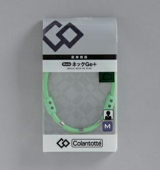 アイリスオーヤマ ワックルネックGe+ M 健康器具 ライトグリーン(代引き不可) P12Sep14